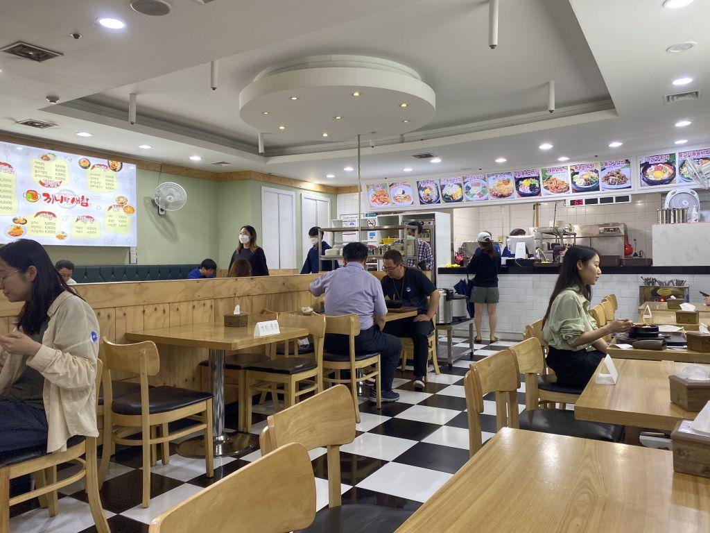 restaurant in South Korea