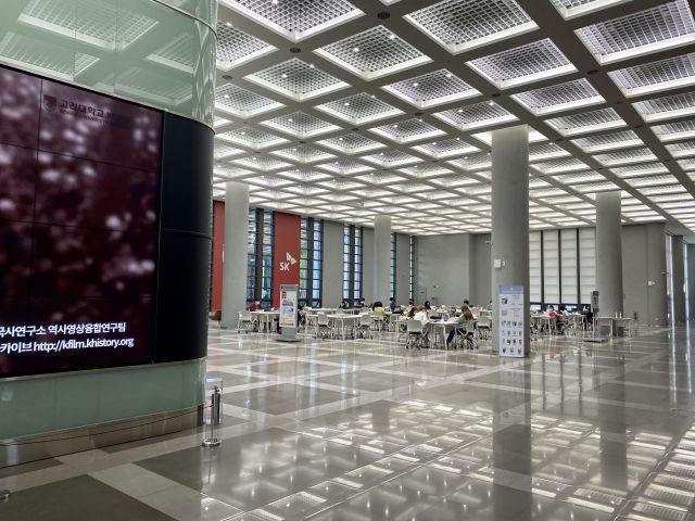 Korea University insite