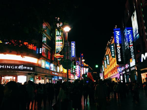 street in Shanghai